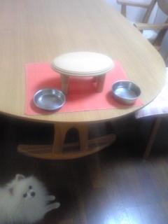 ロック専用テーブルを作成!